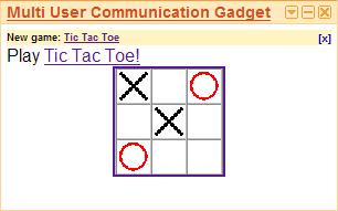 multiUserCommunication gadget